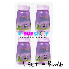 Malish Storage Bottles(Purple)-4pcs