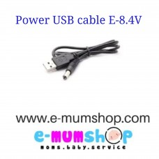 Power USB cable E-8.4V