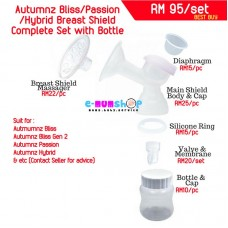 Autumnz Bliss / Passion Sheild Set