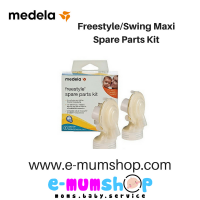 Medela Freestyle/Swing Maxi Spare Parts Kit