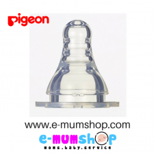 Pigeon Peristaltic Nipple For Standard-Neck Bottles (Size M)
