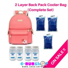 V Cool Back Pack 2 Layer Pic Set