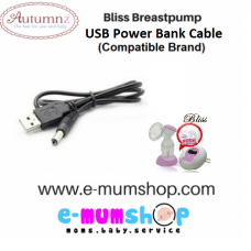 Autumnz Bliss Power Bank Cable